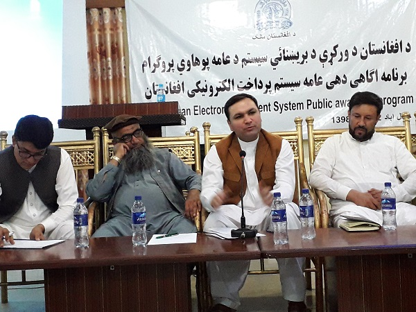 Awareness Campaign On Development Of E-Payment Launched In Eastern Zone
